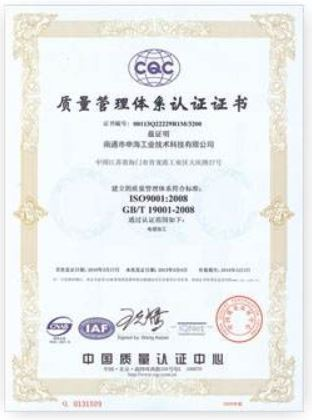 ANAB/IAF Accredited Certificates Issued to Chinese Aerospace Firms That Falsified Records, Shipped Defective Product
