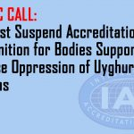 Public Call: IAF Must Suspend Support of Uyghur Abuses by China